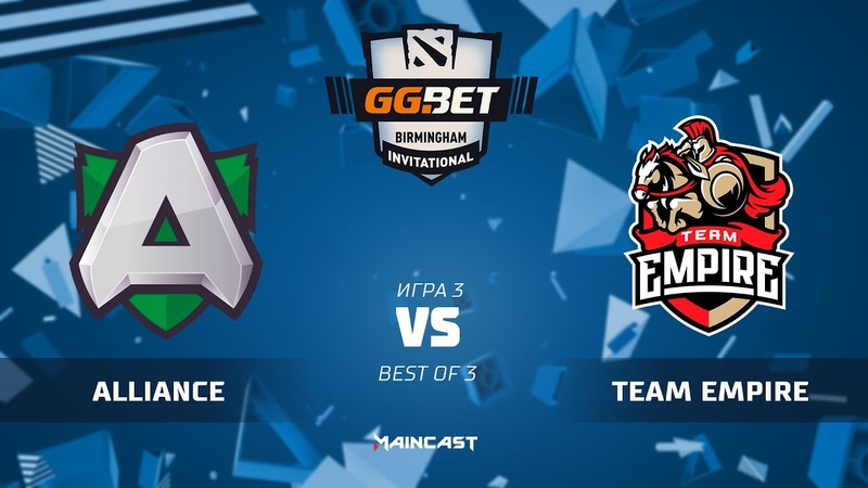 Alliance vs Team Empire (карта 3), GG.Bet Birmingham Invitational | Плей-офф