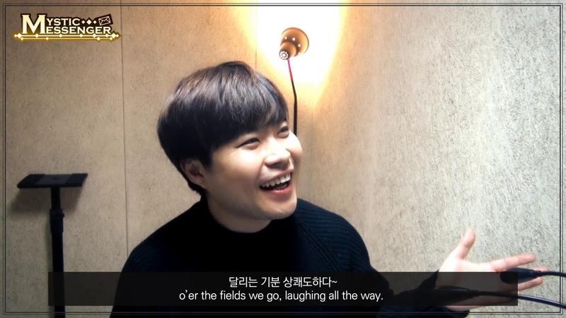 수상한 메신저 레이 루트 성우 인터뷰 Mystic Messenger Ray Route Voice Actors Interview