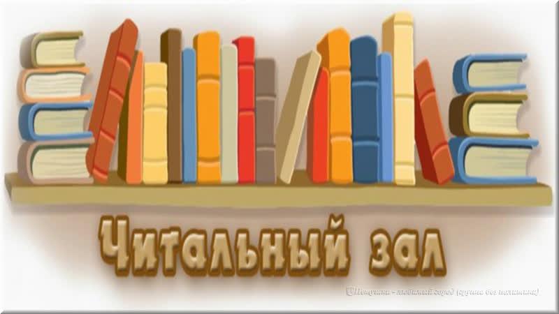 Весенние стихи - Илья Ерохов