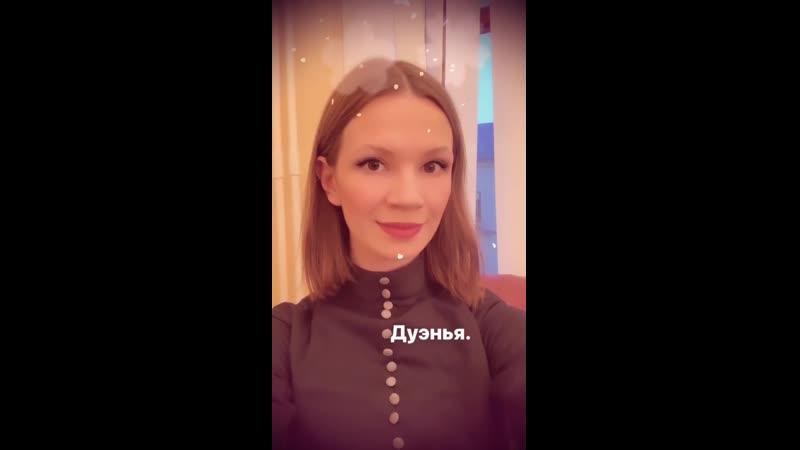 StorySaver_veselkina_li_58579266_433955527149784_3411953839761528021_n.mp4