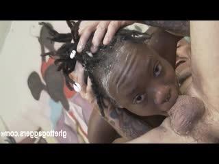 [ghettogaggers] destinee jackson 2 [anal, gagging, humiliation, deepthroat, domination, facial, puke, vomit, hardcore, facial]