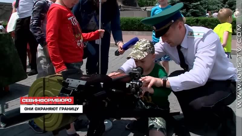 В Севастополе ко Дню пограничника показывают вооружение пограничников