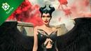 Малефисента: Владычица тьмы / Maleficent: Mistress of Evil (2019) — Тизер-трейлер (дублированный)