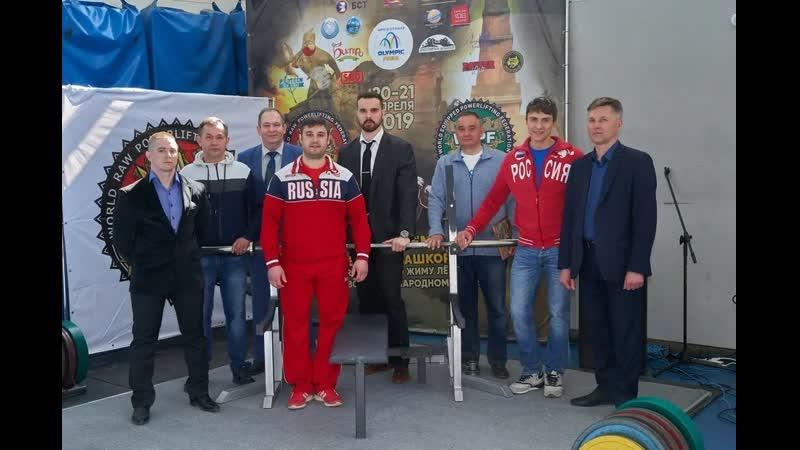 Церемония открытия и награждения Чемпионата РБ по жиму штанги Уфа СШОР по горным лыжам 20 04 2019