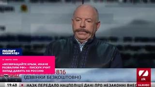 «Возвращайте Крым, иначе развалим РФ!» – Пискун учит Запад давить на Россию