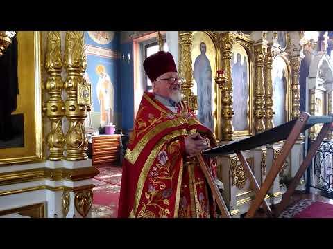 Духовно расслабленные || Проповедь отца Владимира 19.05.2019