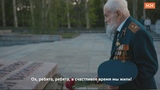 97-летний ветеран Великой Отечественной вернулся в Берлин Москва 24