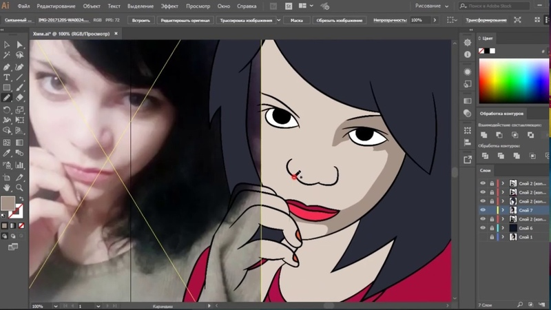Рисование стикеров в Adobe illustrator