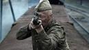 СНАЙПЕР. последний выстрел. 3 серия из 4. смотреть в HD военный,боевик.