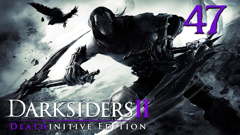 Прохождение Darksiders II Deathinitive Edition 47 - Лабиринт душ 9-10 этажи - Судья душ
