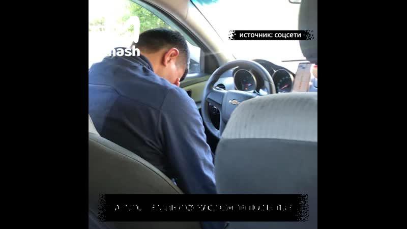 В Москве таксист закинулся насваем перед клиентом