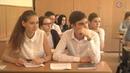 В России планируют ввести запрет на использование гаджетов в школе