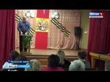 В мезенском селе Жердь почтили память земляка, Героя Советского Союза — Александра Торцева