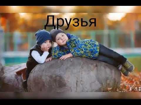 Саша и Женя лучшие друзья, детские христианские рассказы, детские рассказы