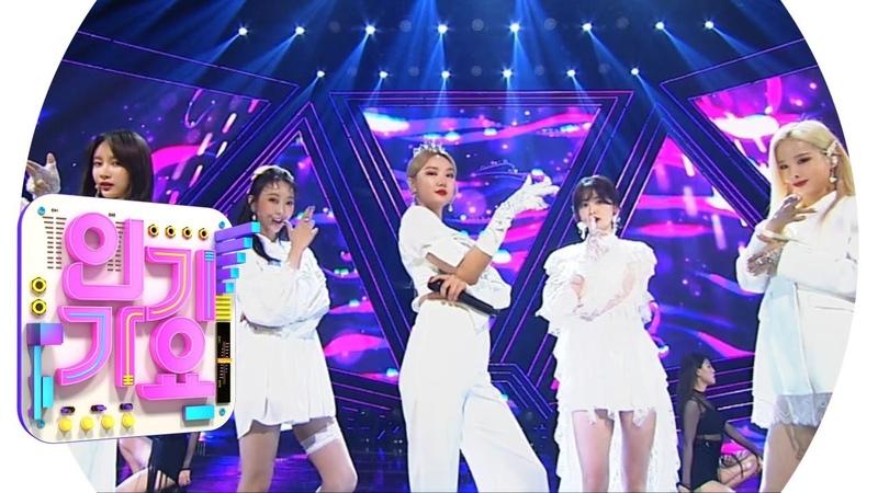 EXID(이엑스아이디) - MEYOU @인기가요 Inkigayo 20190526
