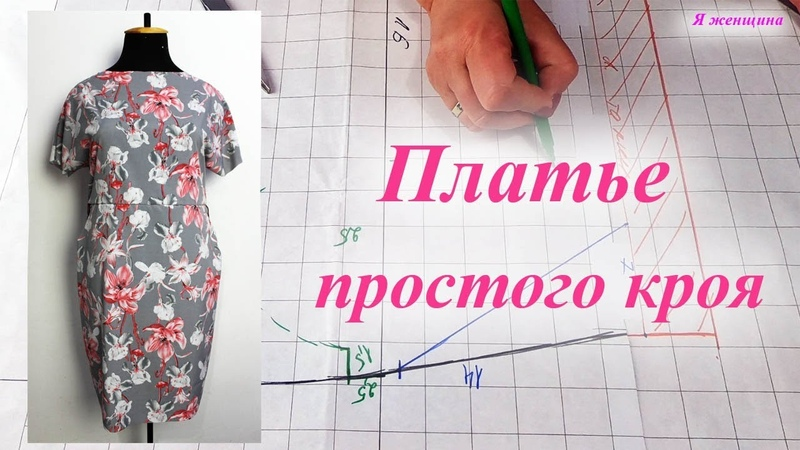 Платье отрезное по талии с кулиской, карманами и цельнокроеным рукавом