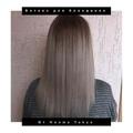 hair_bar34 video