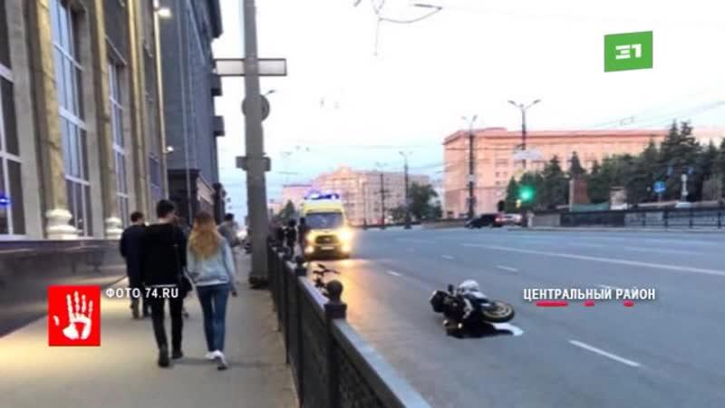 Челябинку, которая на иномарке сбила мотоциклиста и скрылась с места, лишили водительских прав
