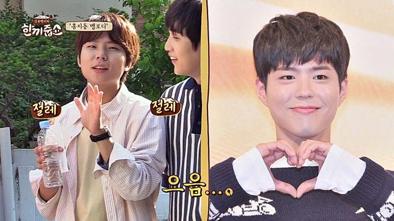 정승환 Jung Seung Hwan 피셜 ☞안테나뮤직 소속 ′다니엘 헤니&오다기리 죠′ 한끼줍