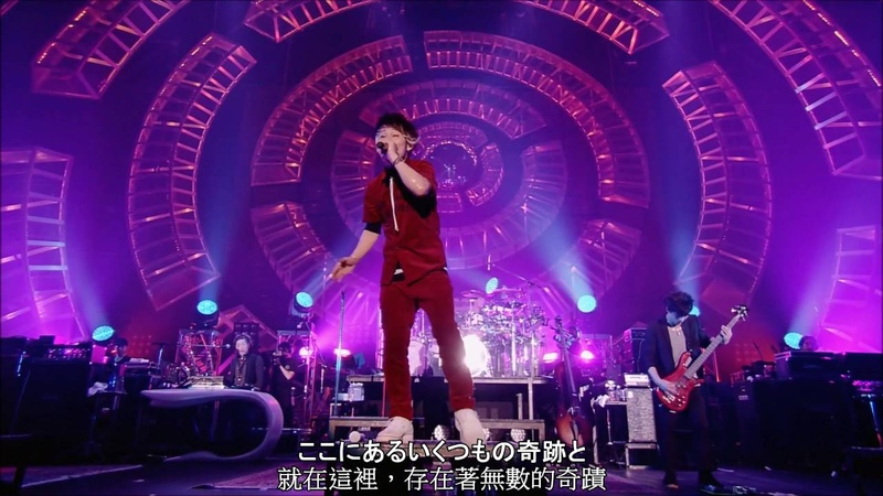 【UVERworld】Chance!-Live at Kyocera Dome Osaka(高畫質版中日字幕附)
