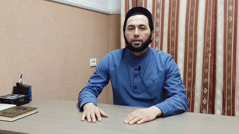 Шахада и его условия - передача Раджаб г. Сатка, Челябинская область