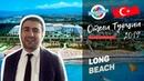 Long Beach   online workshop