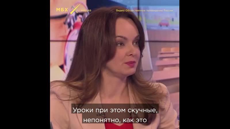 Детский психолог о российских школах
