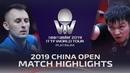Fan Zhendong vs Lubomir Pistej | 2019 ITTF China Open Highlights (R16)