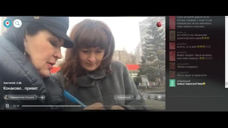 15/03/2019 ПЕРИСКОП 6 серия ч.2 Конаково , привет (эфир удален)