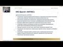 Авдеева О Ю Отзывы и наработки по применению КФС браслетов ФИТНЕС МАГНАТ ЧАРОВНИЦА
