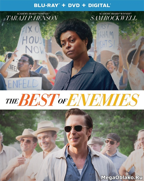 Лучшие враги / The Best of Enemies (2019/BDRip/HDRip)