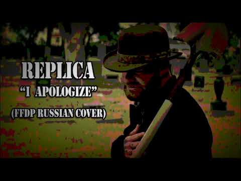 Replica - I apologize (FFDP russian cover)