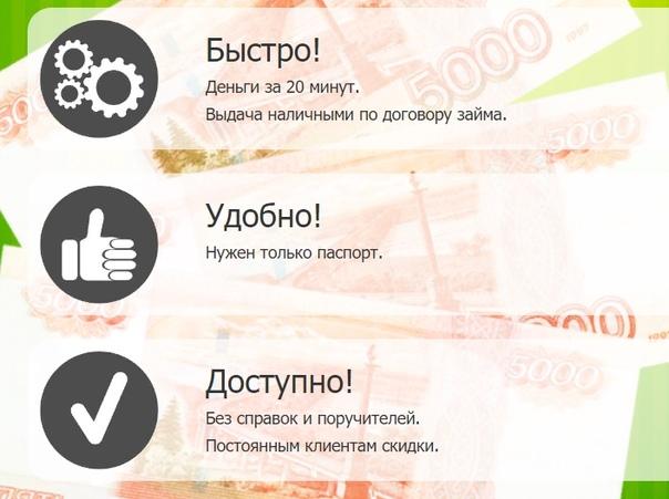 зайти в онлайн банк