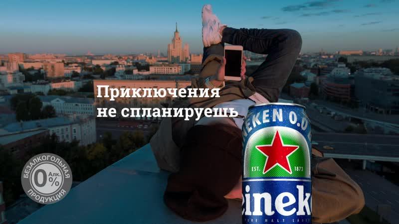 Вконтакте_ВК_GENERAL_Adventure