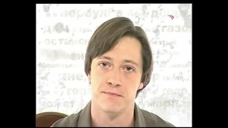 Мелодия стиха Кирилл Пирогов Заблудившийся трамвай Николай Гумилев