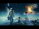 X4 Foundations X4X Freaks Episode 58