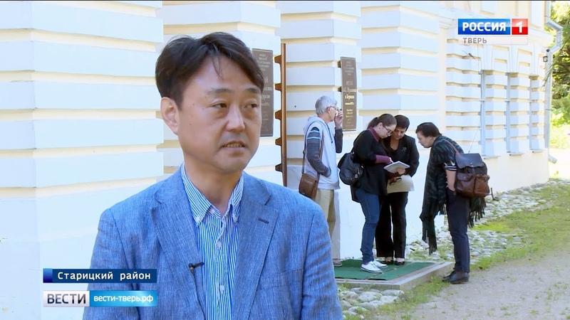 Профессор японского университета побывал в музее Пушкина в Берново