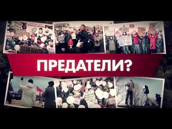 Кто стоит за мусорными протестами в Архангельской области предатели или дураки