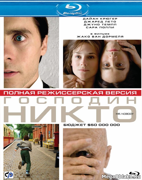 Господин Никто / Mr. Nobody [Extended] (2009/BDRip/HDRip)
