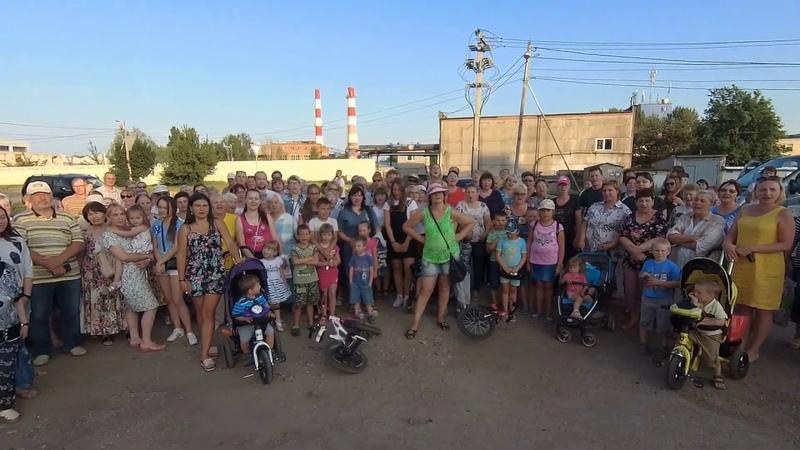 Обращение президенту РФ от жителей МКР Прибрежный, г. Калининград