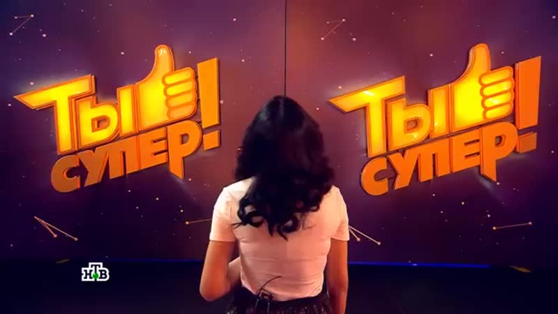 «Ты супер!»- Парвана Алджанова, 17 лет, Баку, Азербайджан. «Ana».mp4