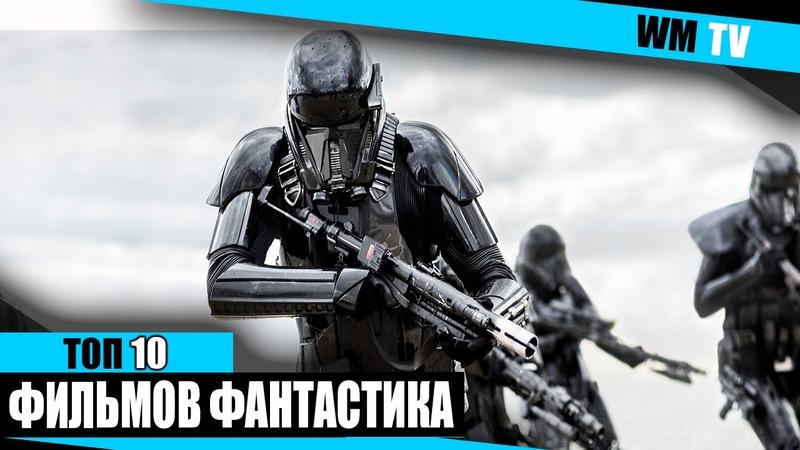 Братья по оружию Band of Brothers 1 сезон 2 серия смотреть онлайн или скачать