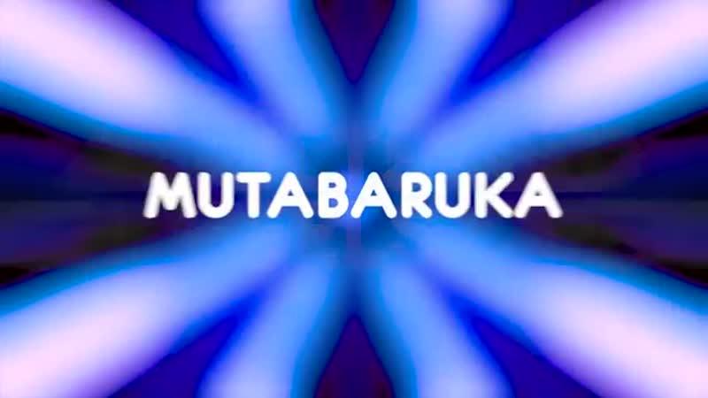 MUTABARUKA ★ ADULTS MID HIGH HEELS CREWS ★ RDC19 PROJECT818 360p