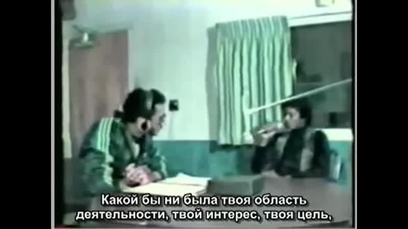 Майкл Джексон, интервью Soulbeat, 1979.
