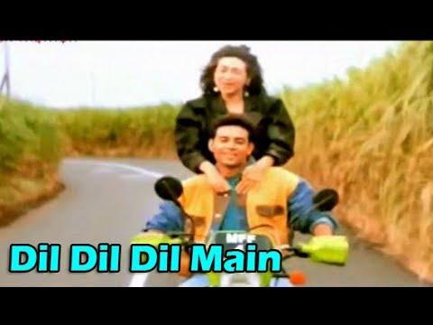 Dil Dil Dil Main Tere Pyar Mein Full Video Song | Jolly Mukherjee, Alka Yagnik | Aatish (1994)