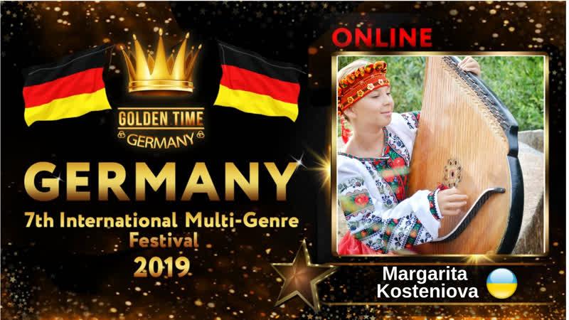 GTG-4114-0025 - Маргарита Костеньова/Margarita Kosteniova - Golden Time Online Germany 2019