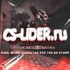 Игровой проект  CS-LIDER.RU