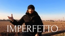 Imperfetto. Прошедшее незавершенное время в итальянском языке.