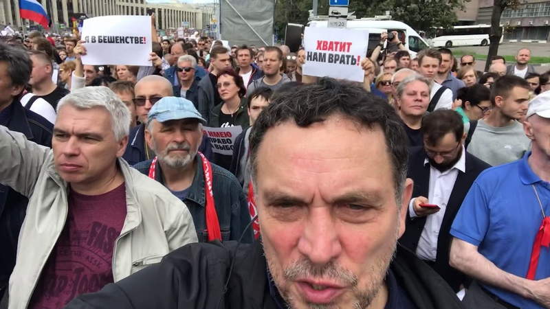 На митинге За честные выборы 20 07 2019 на проспекте Сахарова в Москве