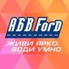 Академия Безопасного Вождения Ford